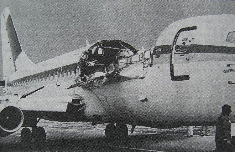 Aloha 243